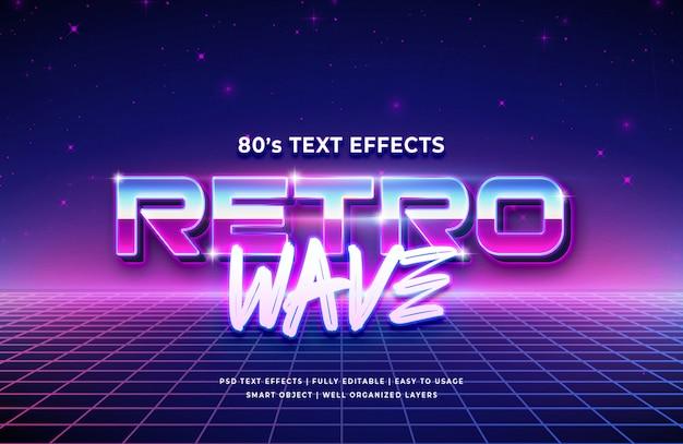Ретро волна 3d стиль текста эффект Premium Psd
