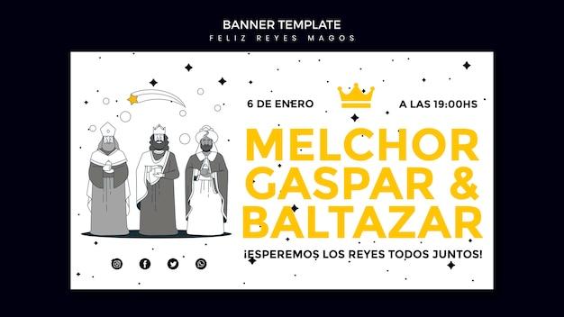 Рекламный баннер reyes magos Бесплатные Psd