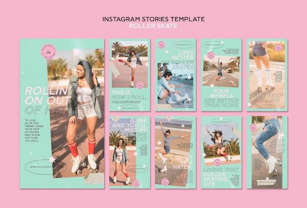 Шаблон рассказов instagram на роликах Бесплатные Psd