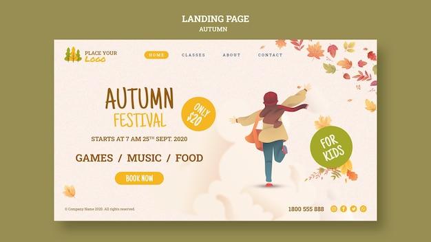 가을 축제 방문 페이지를 향해 달려 무료 PSD 파일