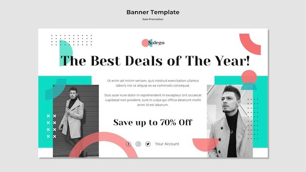 Шаблон рекламного баннера для продажи Premium Psd