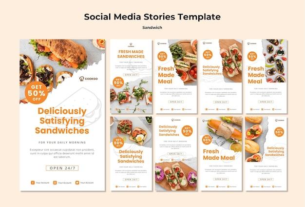 Шаблон истории социальных сетей сэндвич концепции Бесплатные Psd