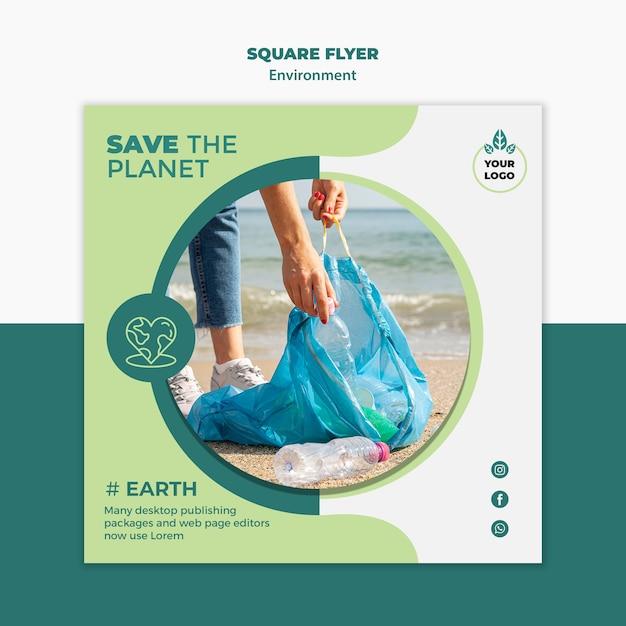 행성 개념 모형 저장 무료 PSD 파일