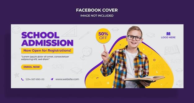 入学facebookタイムラインカバーとwebテンプレート Premium Psd
