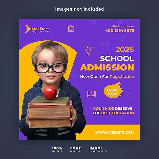 Школьные приемные инстаграм пост пост баннер шаблон Premium Psd