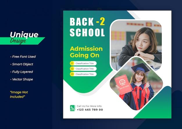 Design di banner per social media di ammissione alla scuola Psd Gratuite