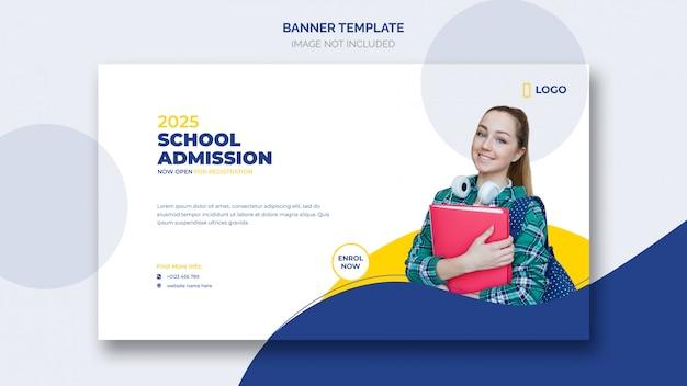 학교 입학 웹 배너 서식 파일 무료 PSD 파일