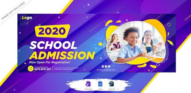 学校教育入学facebookタイムラインカバー&webバナーテンプレート Premium Psd