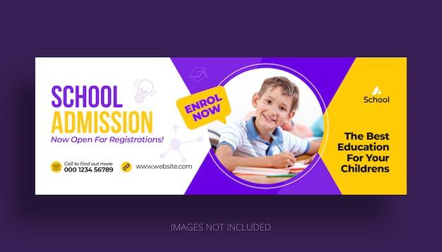 学校教育入学ソーシャルメディアバナーテンプレート Premium Psd