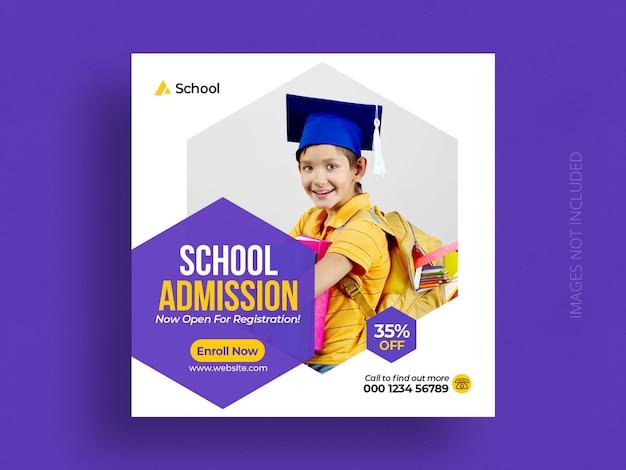 学校教育入学ソーシャルメディアの投稿テンプレート Premium Psd