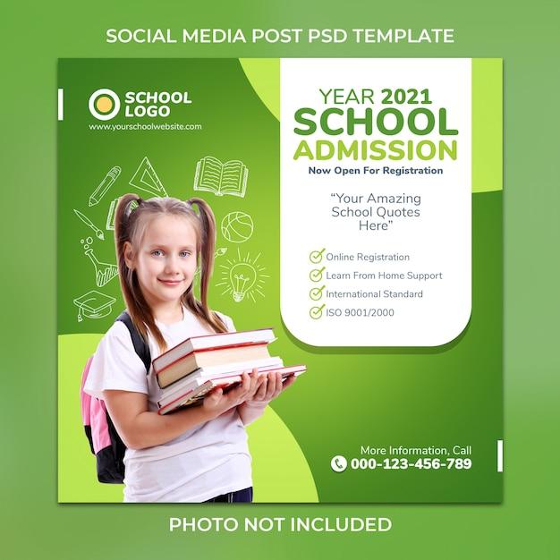 Школьный пост в социальных сетях или квадратный баннер Premium Psd