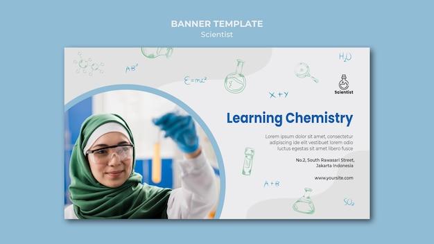 Шаблон баннера научного клуба Бесплатные Psd