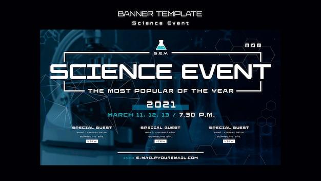 Шаблон баннера научного мероприятия Бесплатные Psd