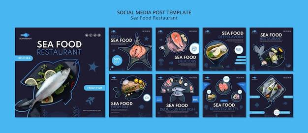 Шаблон сообщения в социальных сетях о морепродуктах Premium Psd