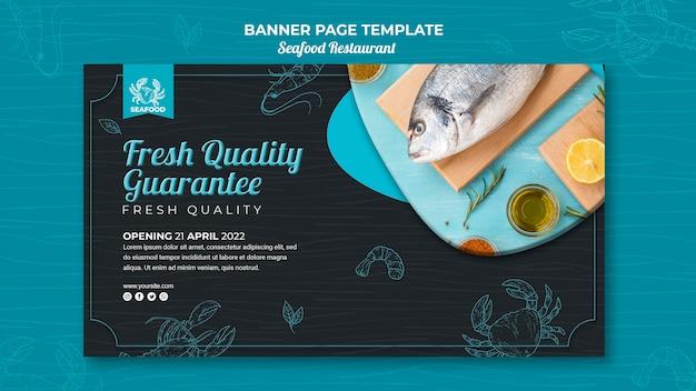 Дизайн баннера ресторан морепродуктов Бесплатные Psd