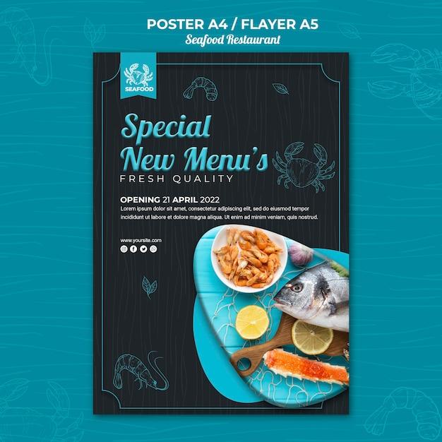 シーフードレストランのポスターデザイン 無料 Psd
