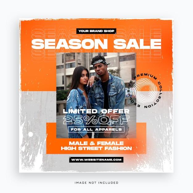 シーズンセールファッションソーシャルメディア投稿バナー Premium Psd