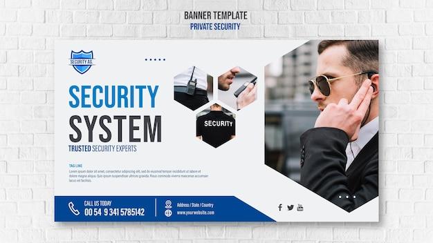 보안 서비스 배너 템플릿 무료 PSD 파일