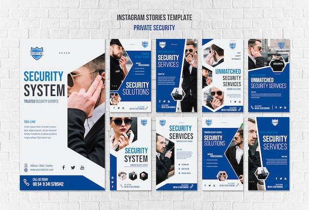 보안 서비스 인스 타 그램 스토리 템플릿 프리미엄 PSD 파일