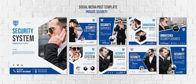 보안 서비스 소셜 미디어 게시물 템플릿 프리미엄 PSD 파일