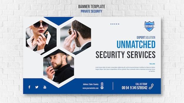 Баннер шаблона службы безопасности Бесплатные Psd