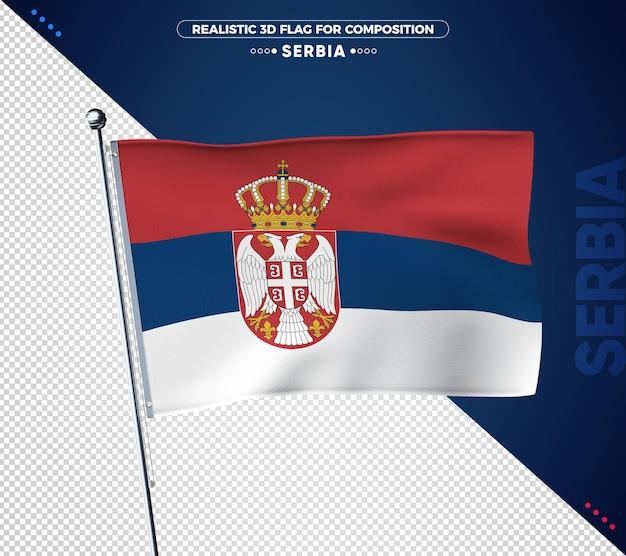 현실적인 짜임새를 가진 세르비아 3d 깃발 프리미엄 PSD 파일