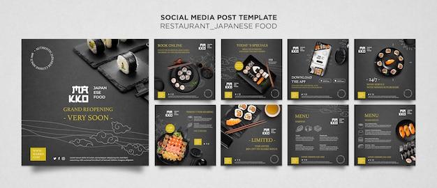 Набор поста в социальных сетях суши-ресторана Premium Psd