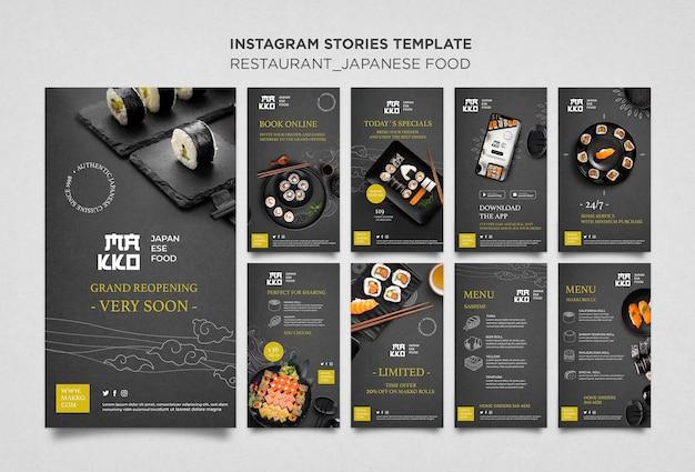 Set of sushi restaurant instagram stories Premium Psd