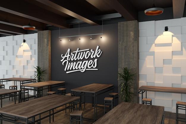 레스토랑 장식 벽에 실버 3d 로고 모형 프리미엄 PSD 파일