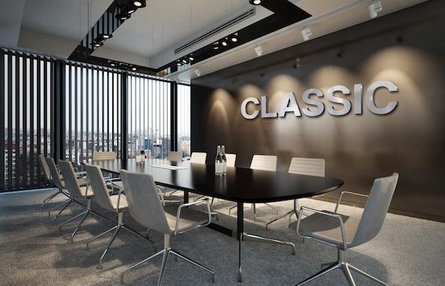 エレガントなクラシックビジネス屋内ワークスペースでのsilver 3d officeロゴのモックアップ Premium Psd