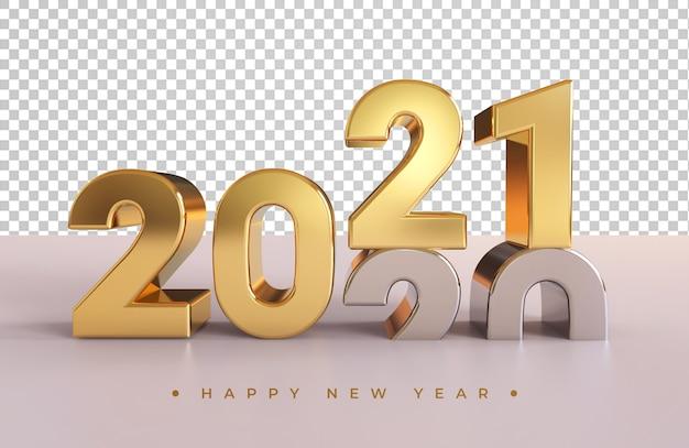 은색과 금색 2021 새해 3d 렌더링 절연 프리미엄 PSD 파일