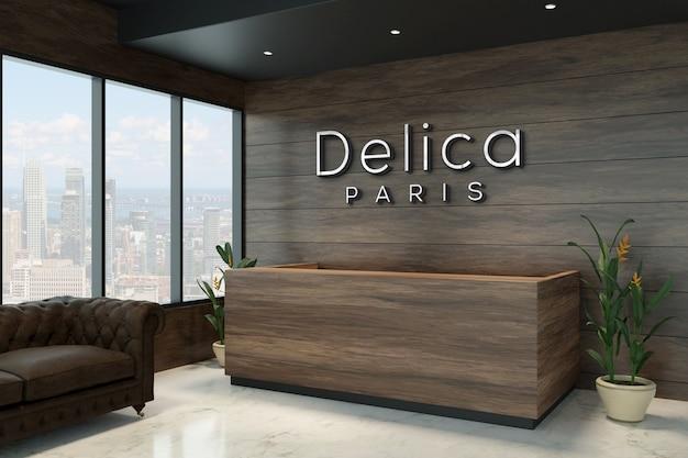Серебряный макет логотипа в зале ожидания офиса Premium Psd