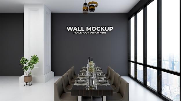 레스토랑 장식 벽에 실버 로고 모형 프리미엄 PSD 파일