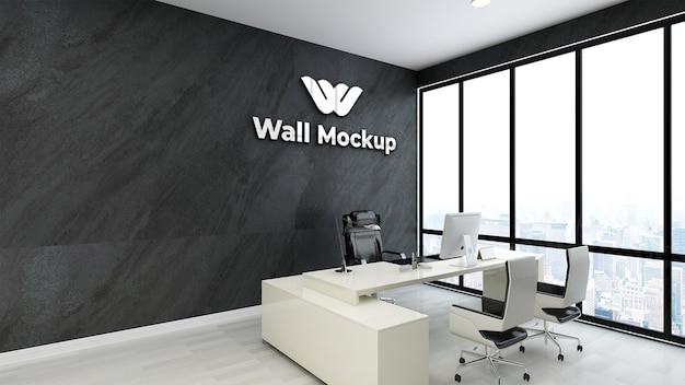 Серебряный логотип макет реалистичный знак офис черная стена Premium Psd