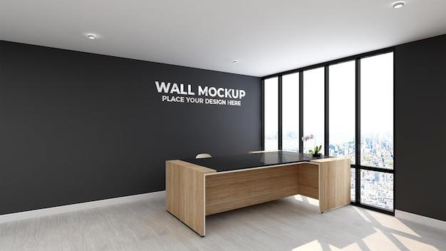 사무실 접수실 모형에 은색 로고 프리미엄 PSD 파일