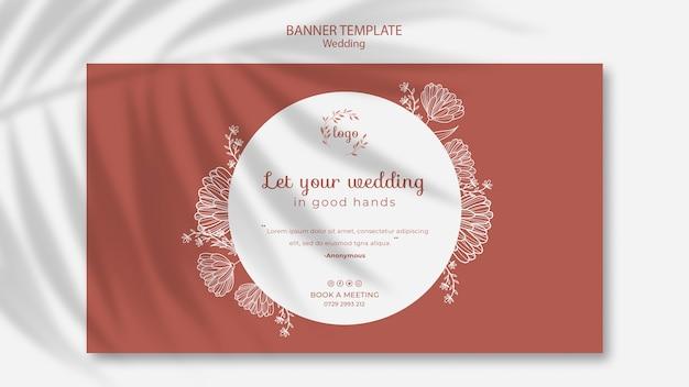 Простой и элегантный шаблон баннера для свадьбы Бесплатные Psd