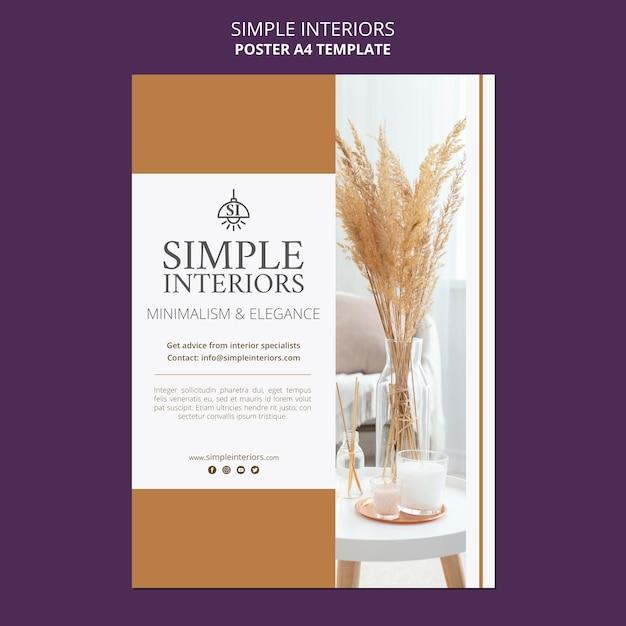 식물과 간단한 인테리어 포스터 템플릿 무료 PSD 파일
