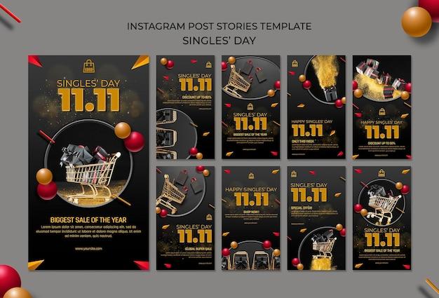 Шаблон рассказов instagram день холостяка Premium Psd