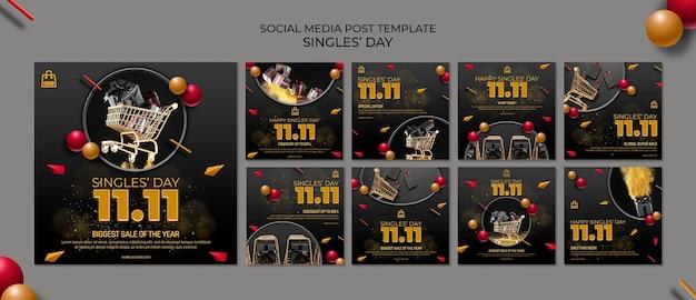Шаблон для социальных сетей дня холостяка Premium Psd