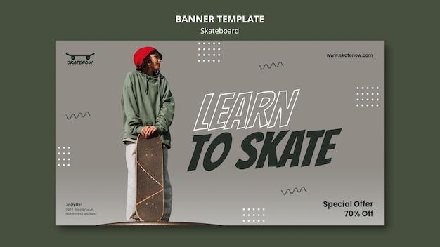 스케이트 보드 레슨 가로 배너 서식 파일 무료 PSD 파일