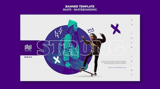 스케이트 보드 라이프 스타일 가로 배너 무료 PSD 파일