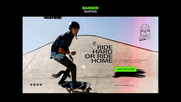 スケート広告バナーテンプレート 無料 Psd