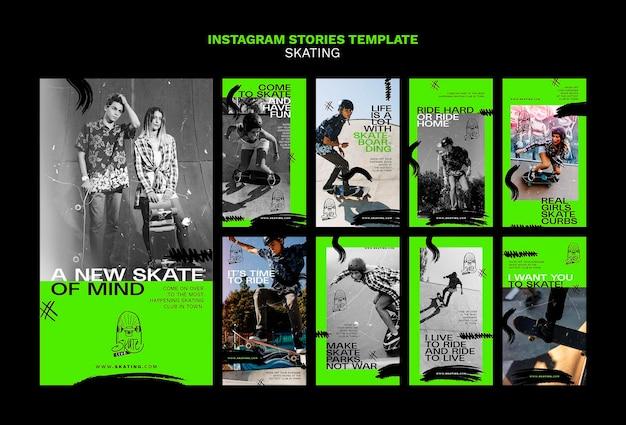 スケート広告instagram storiesテンプレート 無料 Psd