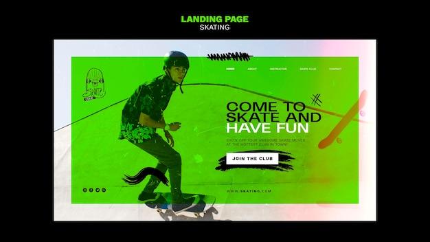 スケート広告のランディングページテンプレート 無料 Psd