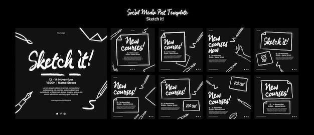 스케치 개념 소셜 미디어 게시물 템플릿 프리미엄 PSD 파일