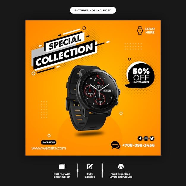 Smart watch sale banner template Premium Psd