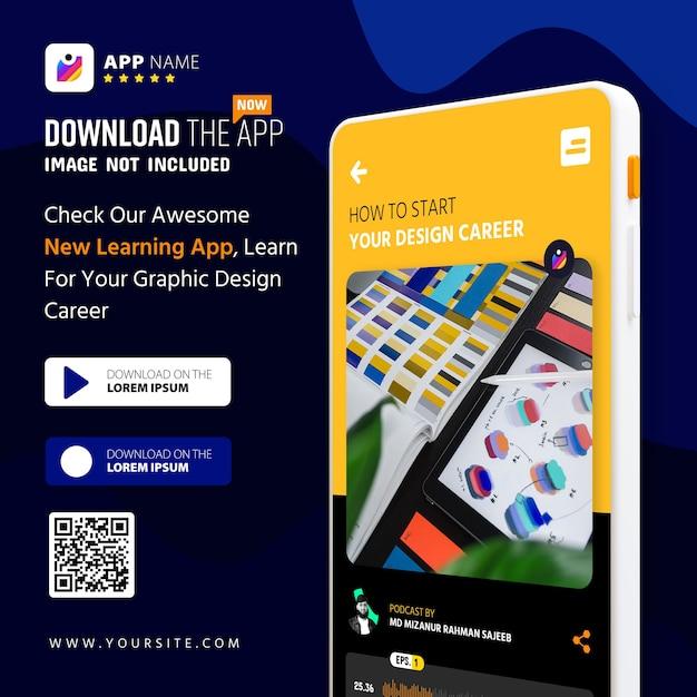 スマートフォンアプリのプロモーションモックアップロゴとスキャンqrコード付きのダウンロードボタン Premium Psd
