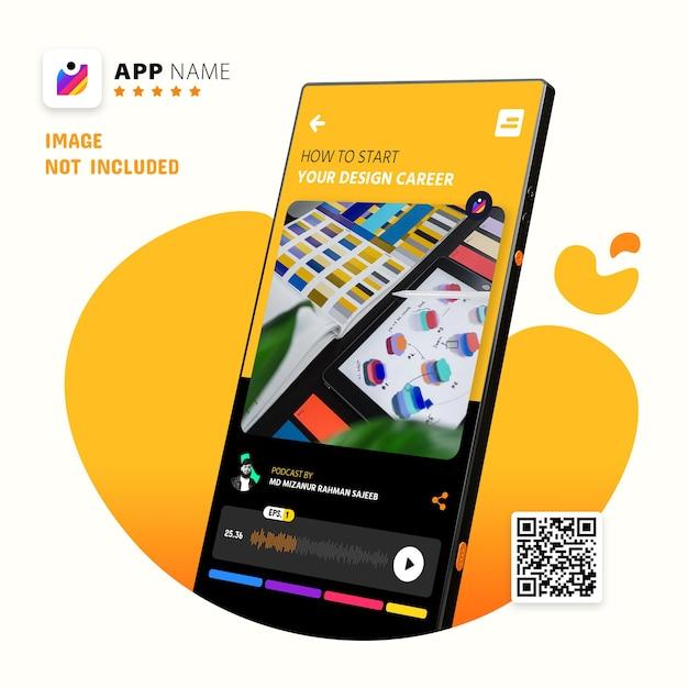 스마트 폰 앱 프로모션 목업, Qr 코드 스캔 로고 목업 프리미엄 PSD 파일
