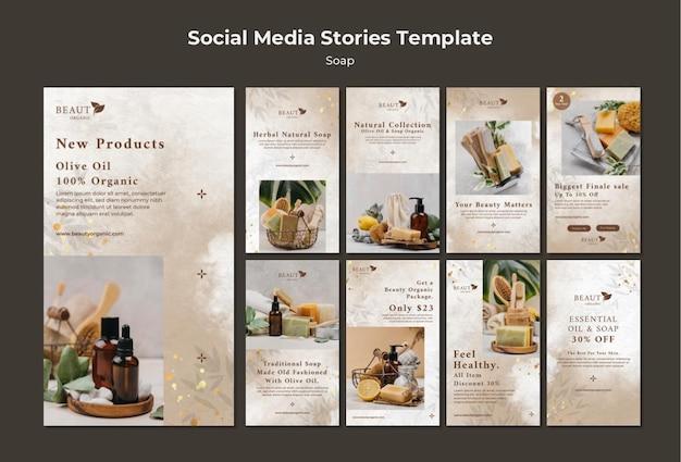 Modello di storie sui social media di sapone con foto Psd Gratuite