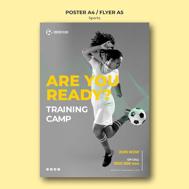 축구 클럽 훈련 캠프 포스터 무료 PSD 파일